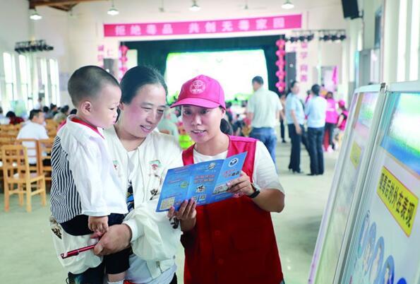 龙游:6.26国际禁毒日宣传活动进文化礼堂