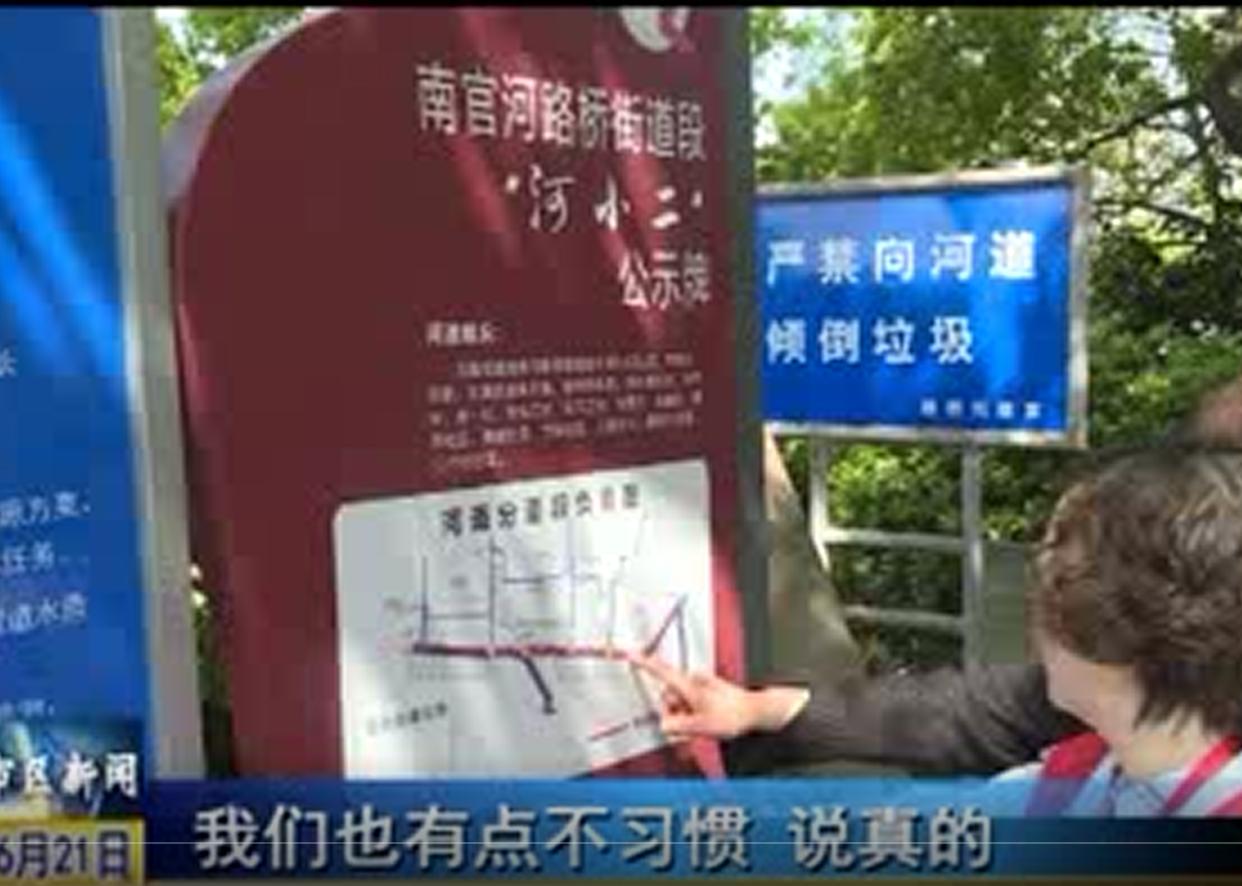 6月21日路桥视频新闻