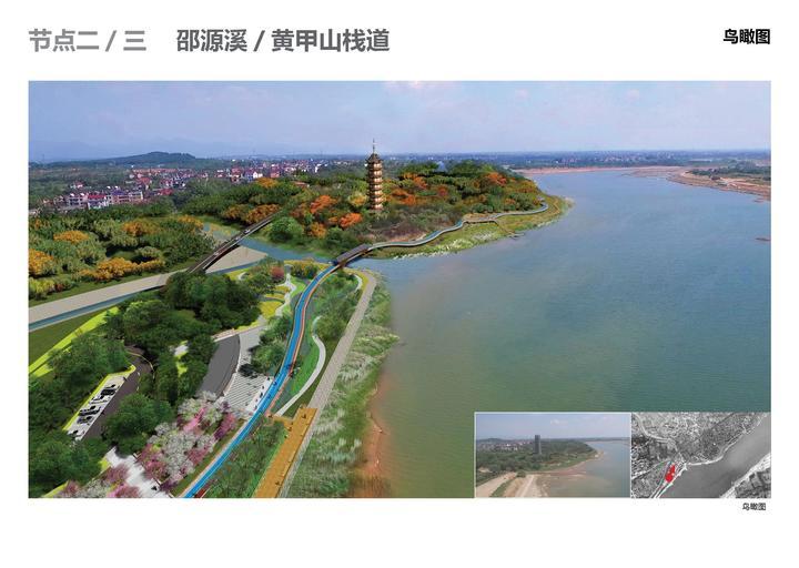 衢江:美丽沿江公路润色康养之城