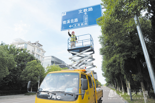 优化交通环境
