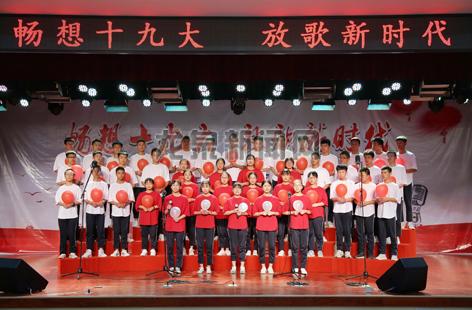 迎接中国共产党建党97周年
