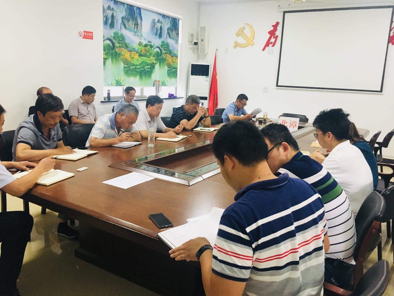 北漳镇全体机关干集中学习