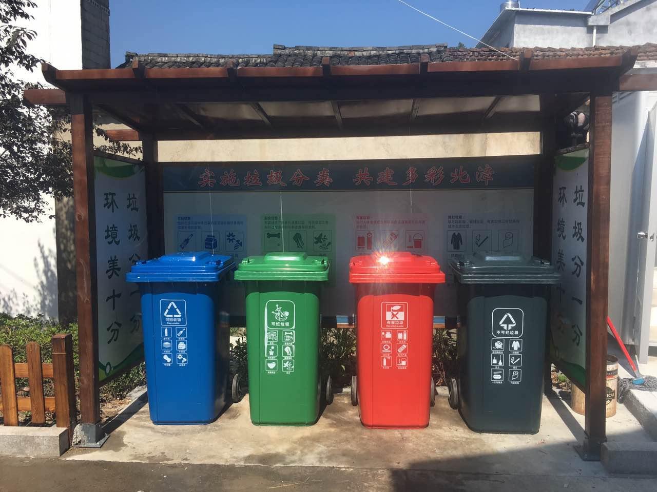 北漳镇积极推进垃圾分类工作