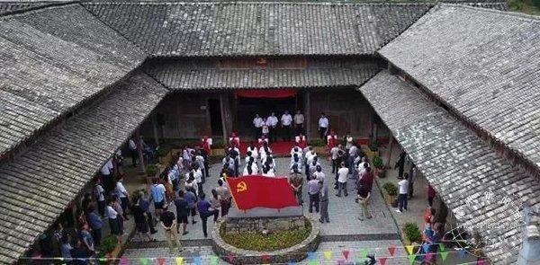 嵊州农村第一党支部揭牌