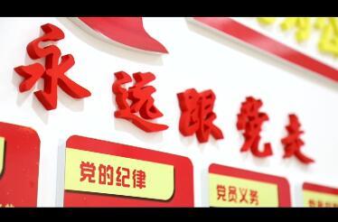 嵊泗黨建:沒有共產黨就沒有新中國