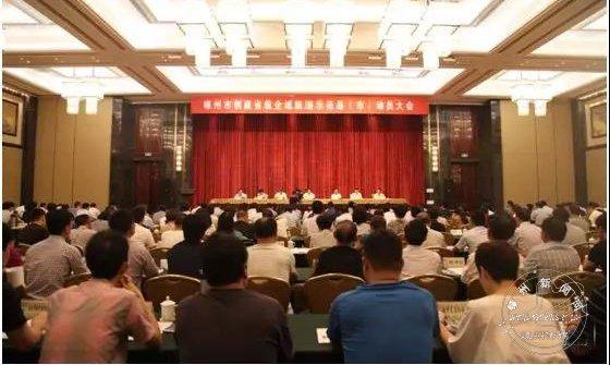我市召开创建省级全域旅游示范县(市)动员大会