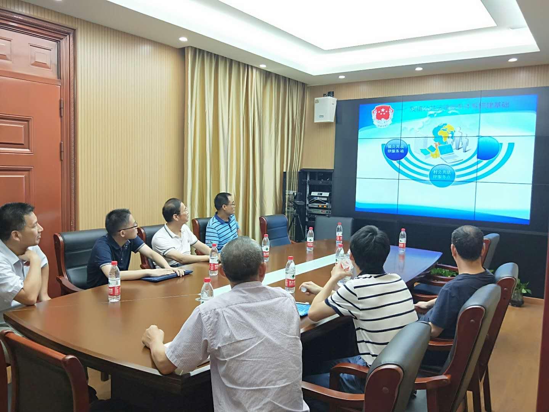 省司法厅、绍兴市司法局领导来金庭镇调研公共法律体系建设工作