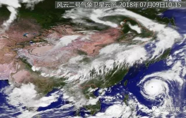 """超强台风""""玛莉亚""""来势汹汹,东阳将有中到大雨!还有一个坏消息……"""