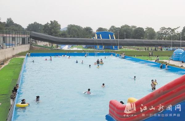 水上乐园开业