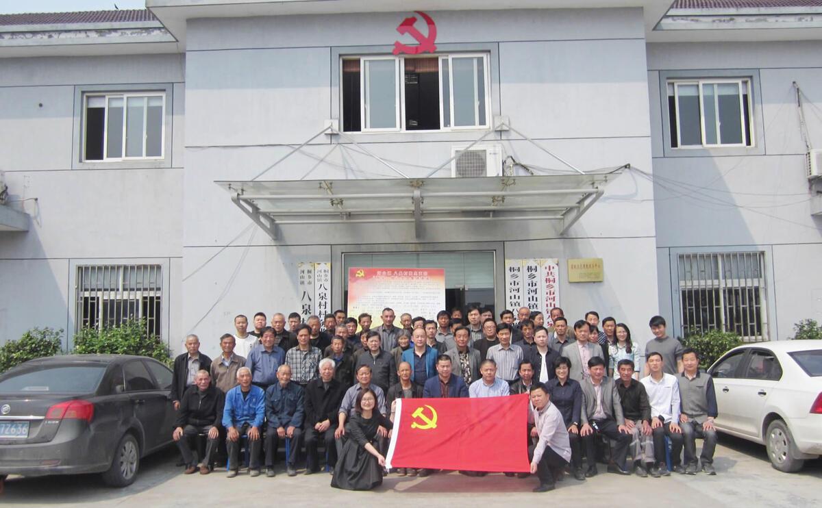 基层党组织为乡村振兴注入新动能