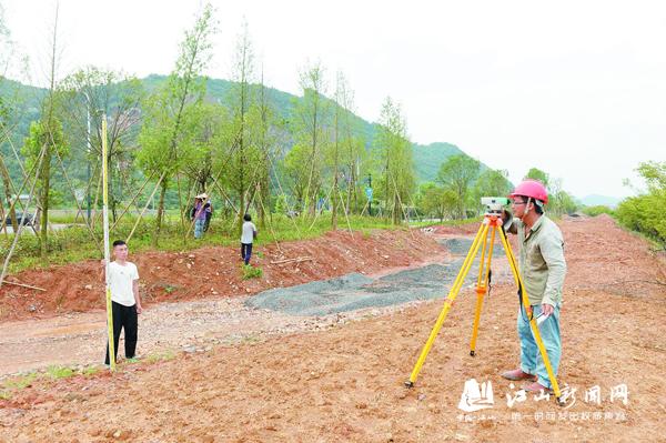 建设新景观