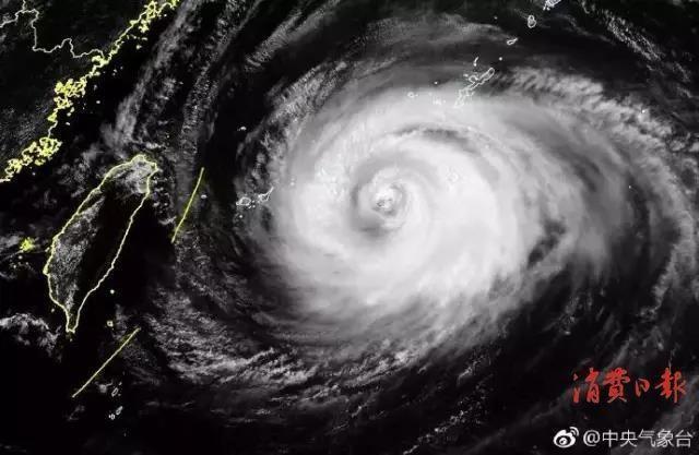 """【专题】超强台风""""玛莉亚""""来袭"""
