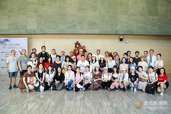 """""""理解乡土文化""""缙云暑期班暨乡村振兴学术交流会开营"""