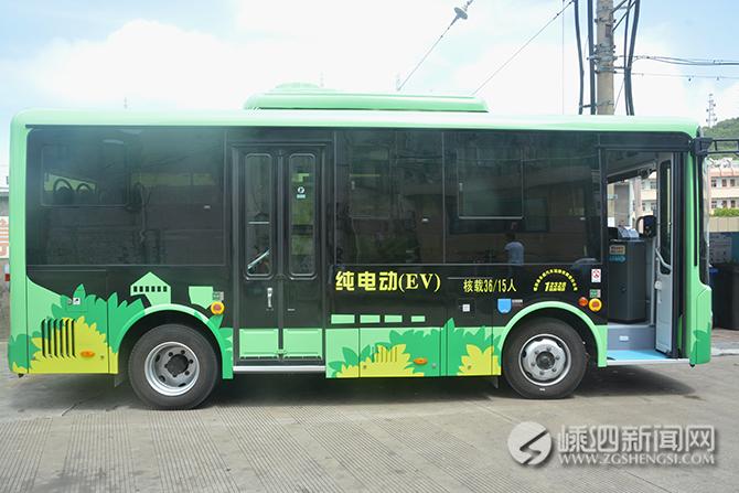 我县引入纯电动公交车