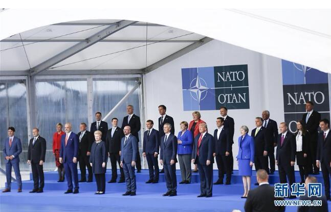 北约领导人出席北约峰会开幕式