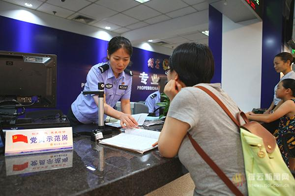 缙云县公安局在全省率先实现公安事项无差别全科受理