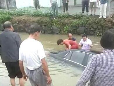 勇救落水母子 友谊村两村民获评见义勇为先进个人