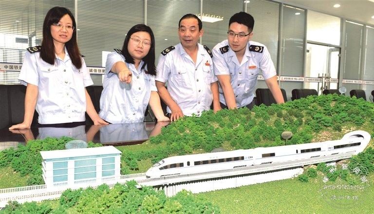 """沙盘模型――抢先""""观摩""""杭绍台铁路"""