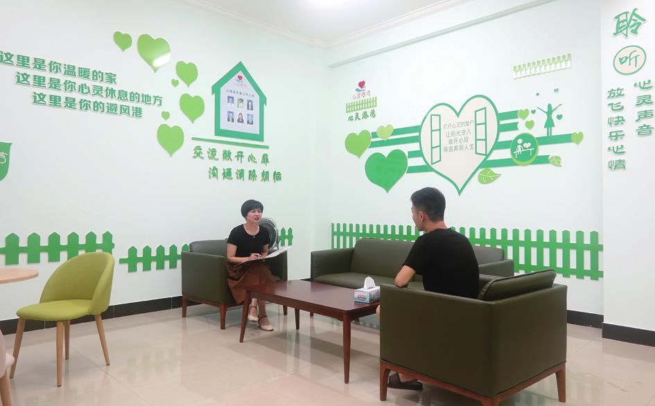 元和社区成立首个心理咨询室