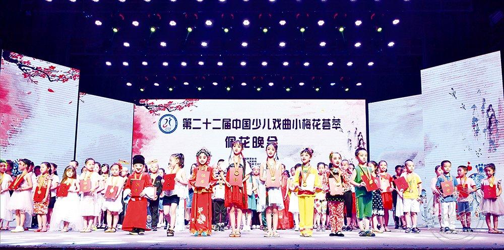 """小梅花荟萃活动佩花晚会举行 我市新增9朵""""小梅花"""""""