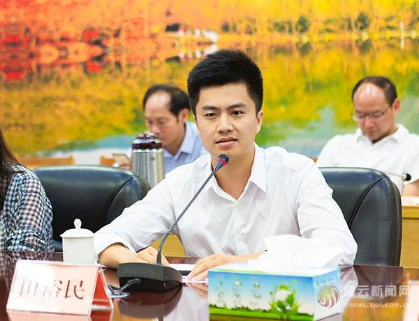缙云新青年 创业创新在家乡