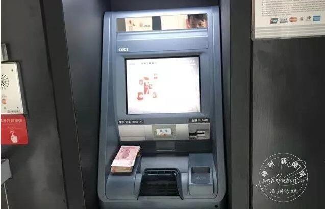 男子现金遗忘在ATM机 烧烤店老板发现按下报警按钮