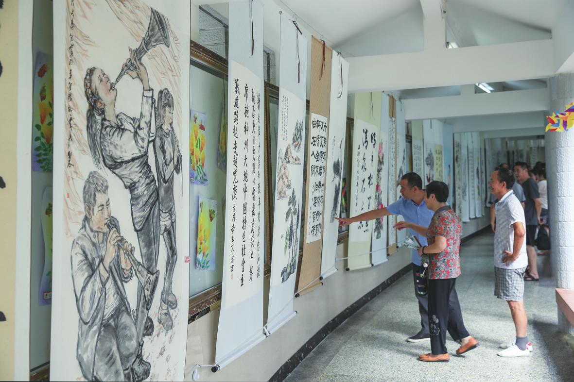 改革开放四十周年老年书画展