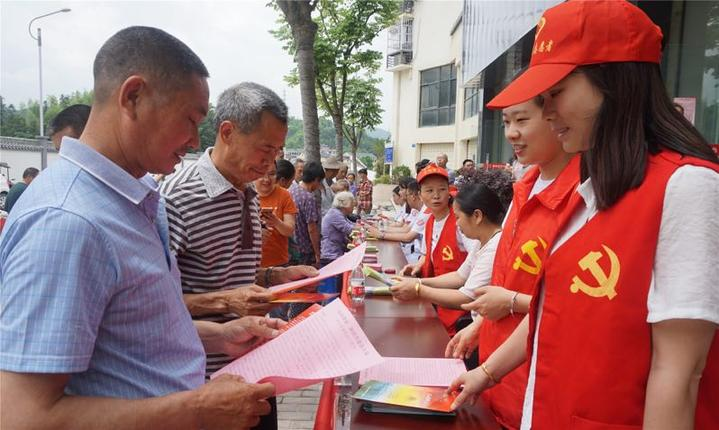 浙江日报点赞 庆元安置小区轮流组织党建活动