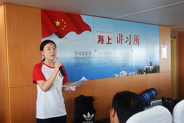 海上宣讲 文化自信 船舱内诉说中国故事