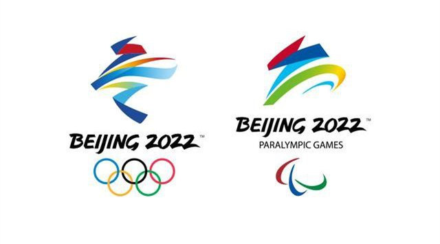 北京冬奥会新增7个小项,共产生109枚金牌