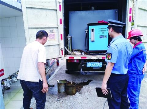 整治非法流动加油车