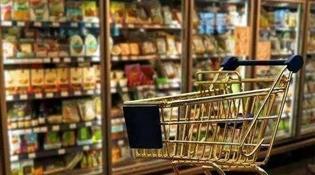 上半年零售业市场亮点纷呈 农村地区和农产品网络零售成为亮点