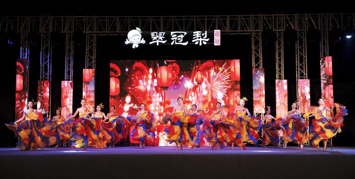 谢塘镇第二届文化旅游节暨翠冠梨开摘仪式甜蜜开启