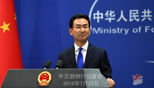 外交部驳斥人民币汇率操纵论
