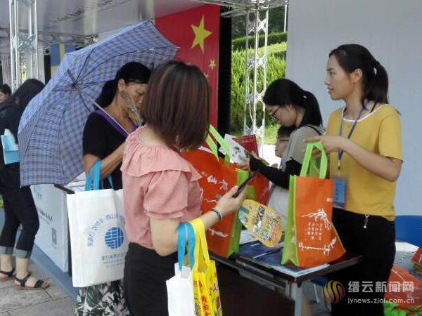 缙云:塑造旅游营销铁军形象