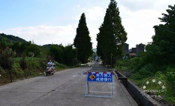 农村公路提升改造工程启动