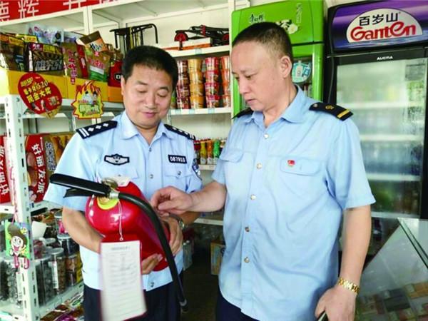 龙游火车站开展消防安全检查