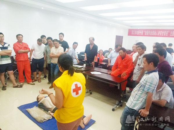 应急救护培训