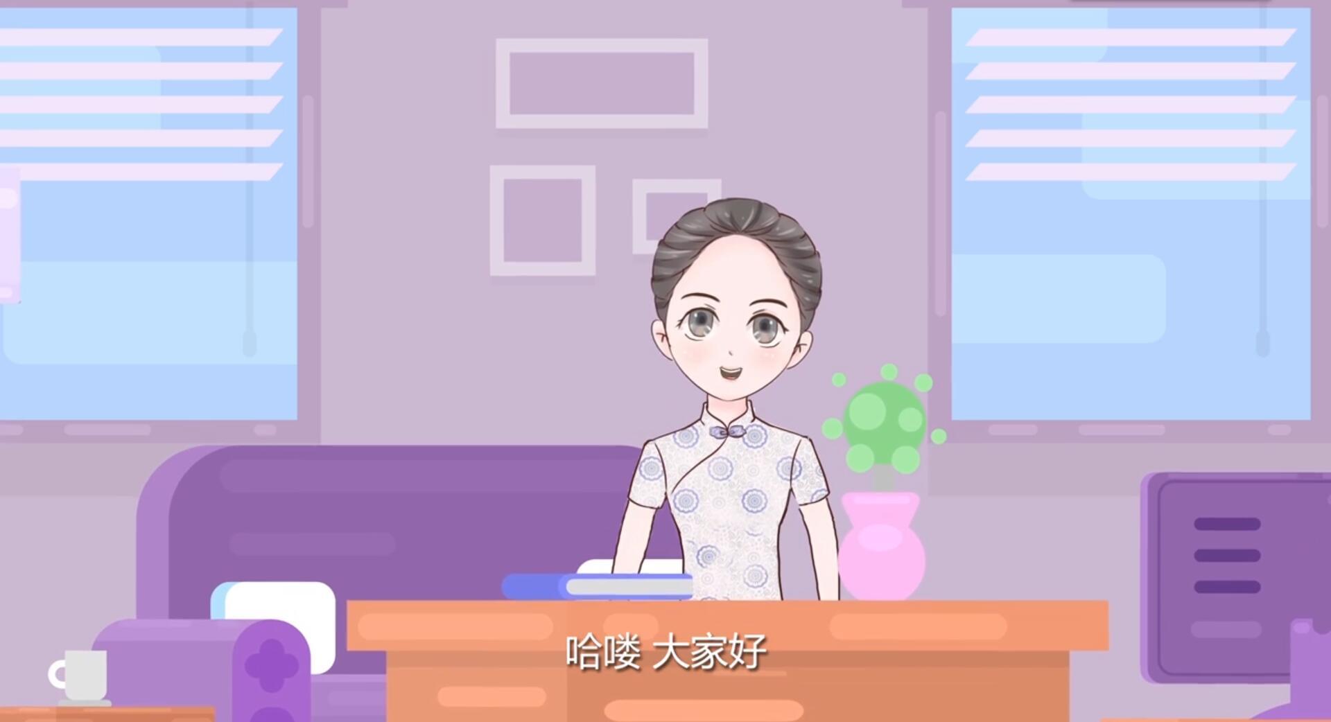 """浙江女性""""一網兩微一端""""動畫"""