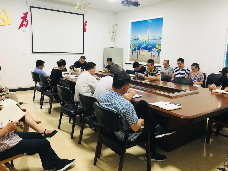 北漳镇全体机关干部参加集中学习