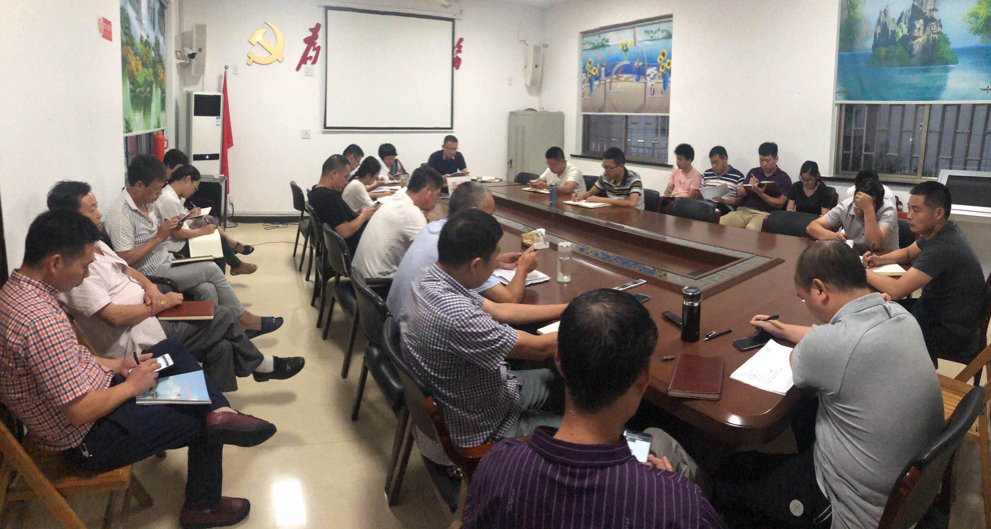 北漳镇全体机关干部学习语言文字督查工作相关内容