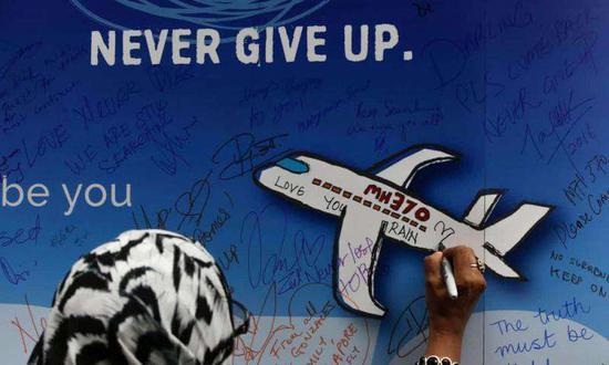 马来西亚将发布MH370终极报告
