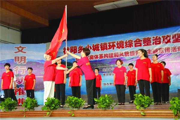 社阳乡启动小城镇环境综合整治攻坚行动