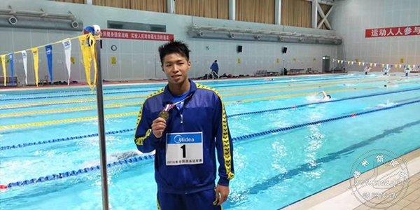 商科元将出征第18届亚运会