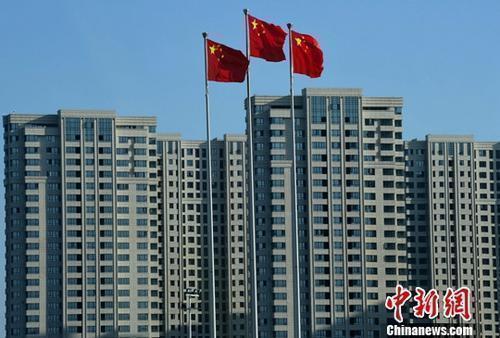 中央定调下半年中国经济