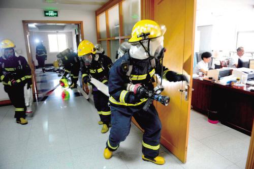 防火应急演练