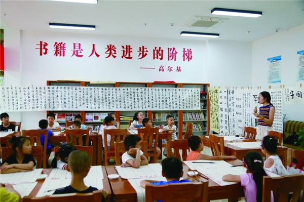 乡村公益培训 给孩子不一样的暑假