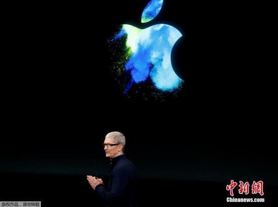 苹果成为首家市值超1万亿美元公司