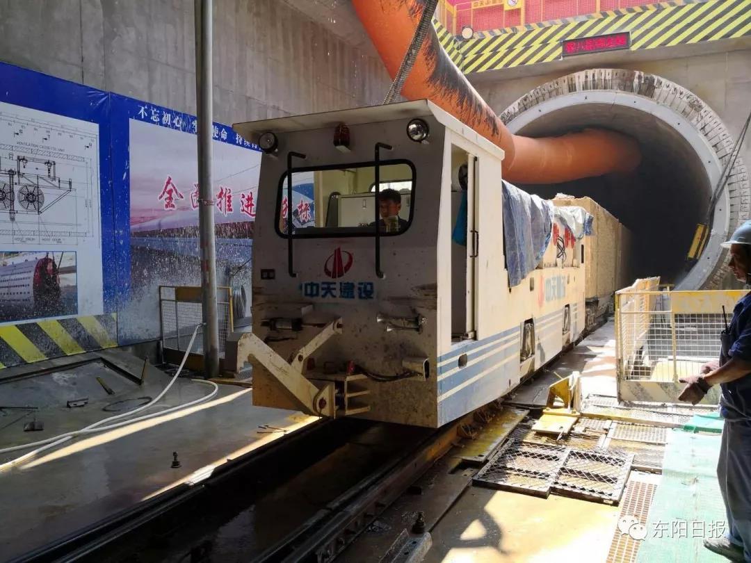 杭温、金甬铁路有望年内全线开工,金义东市域轨道交通启动廿里牌村征迁