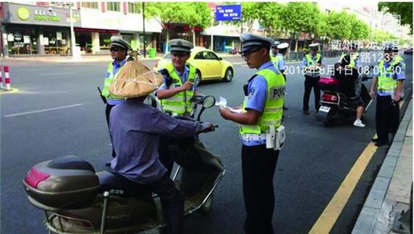 非机动车停放不能再任性 龙游城区开展专项整治